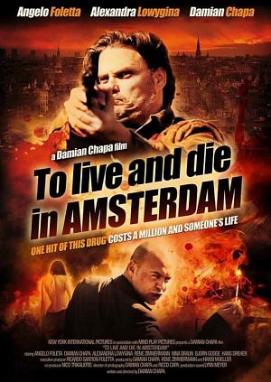 To Live and Die in Amsterdam | newmovies
