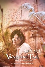 Watch Movie Vanishing Time A Boy Who Returned