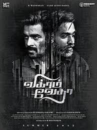 Vikram Vedha streaming full movie with english subtitles