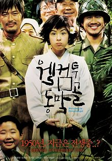 Soldiers Heart streaming full movie with english subtitles
