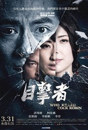 Watch Movie Who Killed Cock Robin