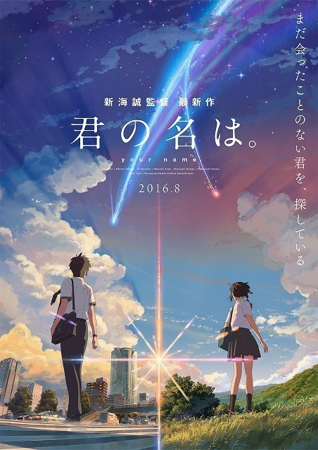 The Irregular at Magic High School The Movie - The Girl Who Summons the Stars streaming full movie with english subtitles