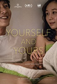 Yourself and Yours openload watch