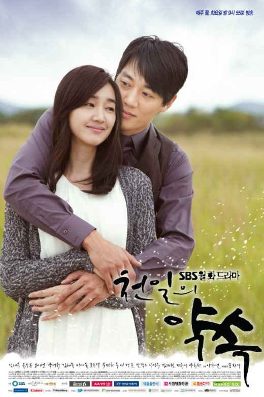 A Thousand Days Promise Season 1 123Movies