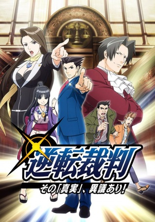 Ace Attorney Season 1 123Movies