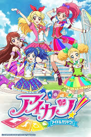Watch Series Aikatsu 2 Season 1