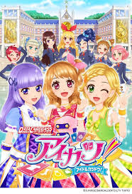 Watch Series Aikatsu 3 Season 1