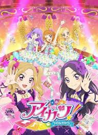 Watch Series Aikatsu 4 Season 1