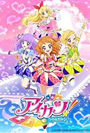 Aikatsu Friends Season 1 123Movies