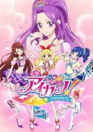 Watch Series Aikatsu Season 1