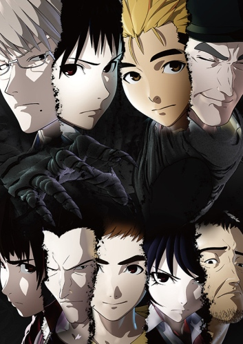 Watch Series Ajin Demi-Human (English Audio) Season 1