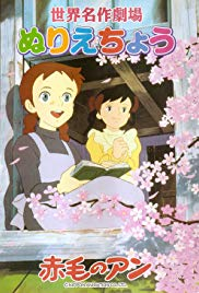 Akage no Anne Season 1 123Movies