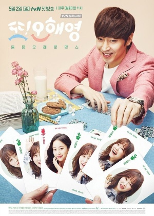 Another Oh Hae Young Season 1 Projectfreetv