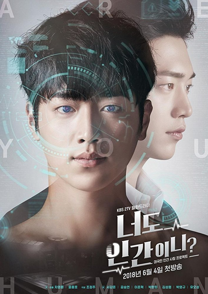 Are You Human Too Season 1 123Movies