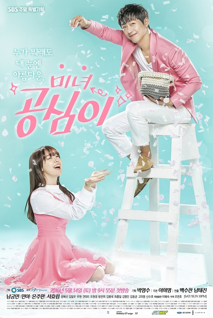 Beautiful Gong Shim Season 1 123streams