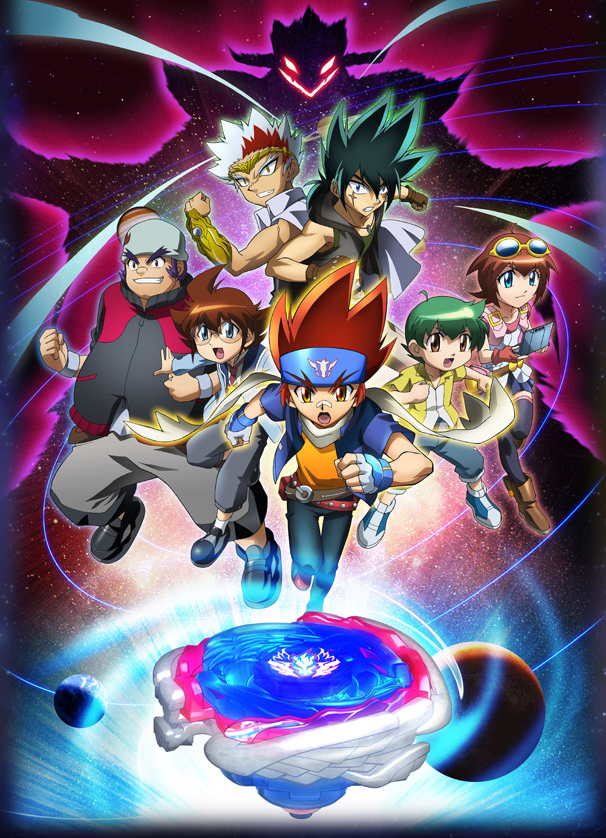 Watch Series Beyblade Metal Fury (English Audio) Season 1