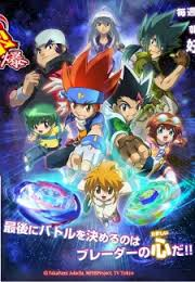 Watch Series Beyblade Metal Masters (English Audio) Season 1