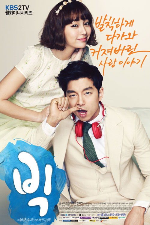 Big (Korean Drama) Season 1 123streams