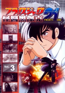 Black Jack 21 Season 1 123streams