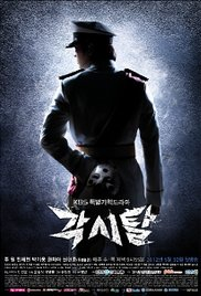 Bridal Mask Season 1 123Movies