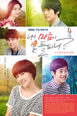 Can You Hear My Heart Season 1 123Movies