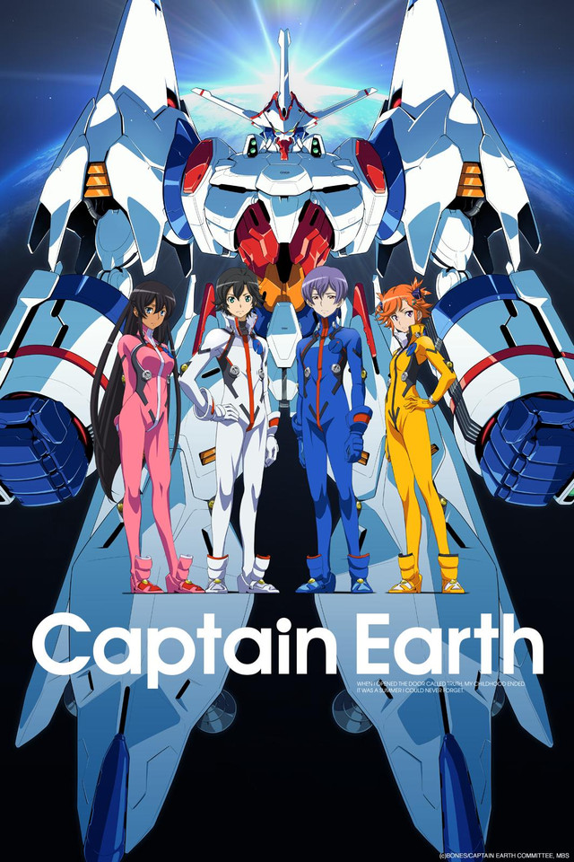 Captain Earth Season 1 123streams
