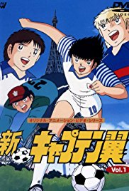 Watch Series Captain Tsubasa Season 1