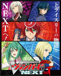 Cardfight Vanguard G Next Season 1 123Movies