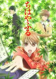 chihayafuru Season 1 123Movies
