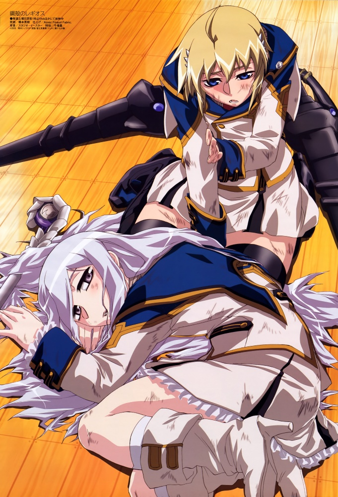Chrome Shelled Regios Season 1 123streams