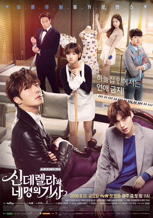 Cinderella and Four Knights Season 1 123Movies