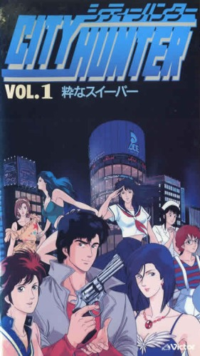 City Hunter Season 1 Projectfreetv