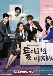 Come Back Mister Season 1 123streams
