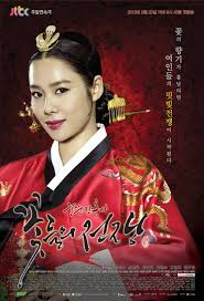 Cruel Palace War of Flowers Season 1 123Movies