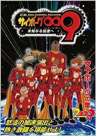 Cyborg 009 The Cyborg Soldier Season 1 123Movies