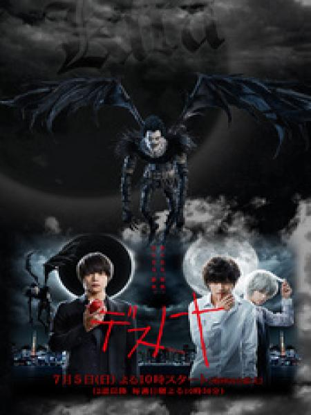 Death Note Season 1 123streams