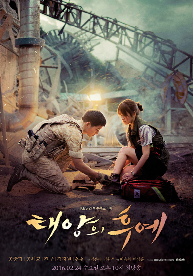 Descendants of the Sun Season 1 123Movies