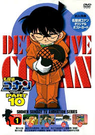 Detective Conan Season 10 123Movies
