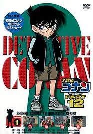 Detective Conan Season 12 123streams