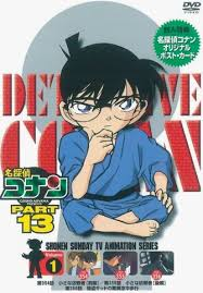 Detective Conan Season 13 123Movies