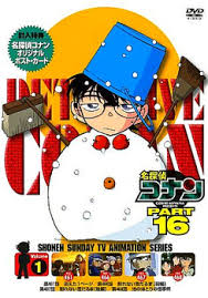 Detective Conan Season 16 123Movies