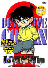 Detective Conan Season 17 123streams