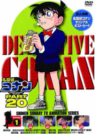 Detective Conan Season 20 123Movies