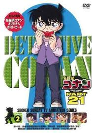 Detective Conan Season 21 123Movies