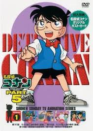 Watch Series Detective Conan Season 5