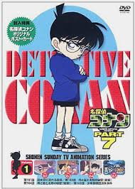 Watch Series Detective Conan Season 7