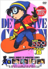Detective Conan Season 8 123Movies