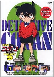 Detective Conan Season 9 123Movies