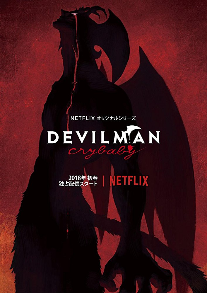 DEVILMAN crybaby Season 1 123streams