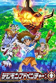Watch Series Digimon Adventure (2020) Season 1